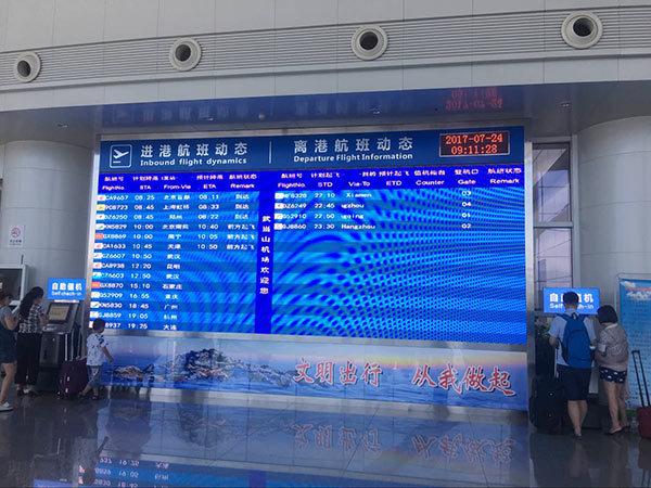 航班消息|北京南苑飞往武当山机场的航班延误