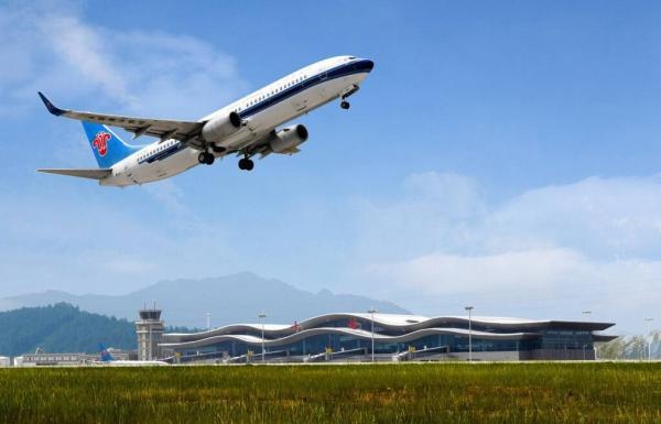 武当山机场航班消息:上海虹桥,天津出港延误