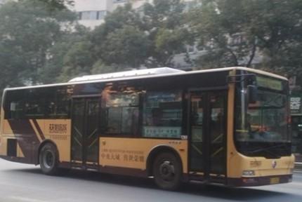 十堰新开通一趟城际公交 30分钟一班票价1元