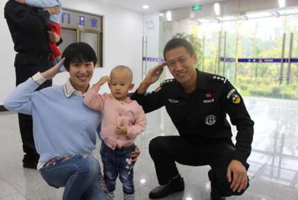 """十堰民警中秋节在岗位上与家人""""团圆"""""""