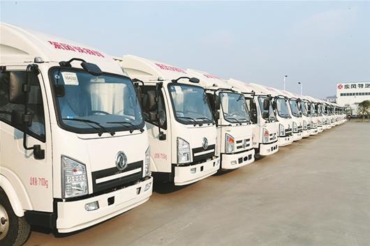 2十堰产新能源汽车销往全国