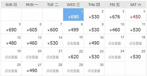 新时刻表对部分航班进行了调整,其中到北京,上海,海口等进出港航班