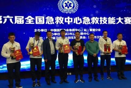 十堰在全国急救技能大赛中获得团体优胜奖