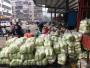 十堰蔬菜批发价格稳中有降 快看都有哪些菜降价了?