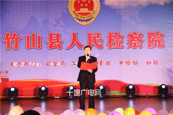 党组书记、检察长汪朝晖热情洋溢的晚会致辞