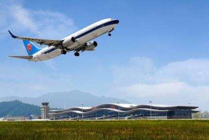 7月21日起,武當山機場新增至廣州航班