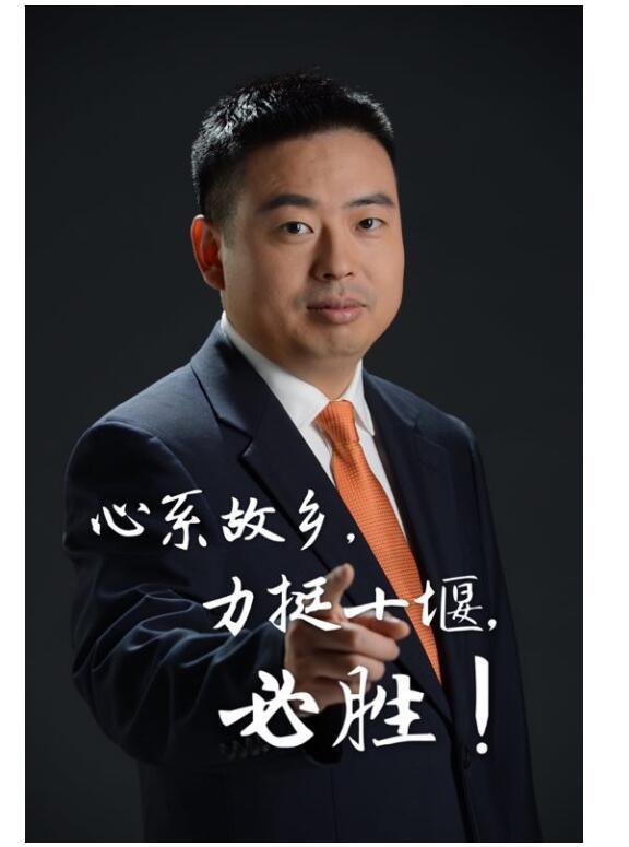 十堰青年企业家叶国富再登胡润富豪榜 系湖北