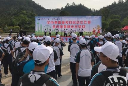 """2018十堰市""""全民禁毒宣传月""""活动举行"""