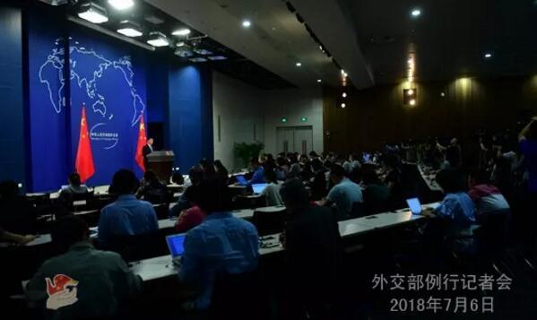 QQ截图20180706204803