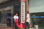国地税合并新阶段!十堰各县市区新税务机构统一挂牌