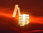 权威发布|马国强任武汉市委书记