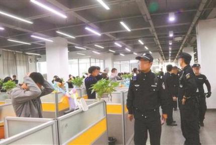 广州一大厦437人上班时集体被警方抓走