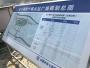 汉十高铁十堰北站场平工程已基本完工 下月底将开工建设配套设施