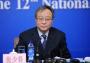 财政部原副部长张少春严重违纪违法被开除党籍和公职