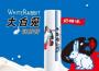 大白兔奶糖味润唇膏开售不到2分钟被秒光,售价78元2支