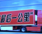 """打通政策落地""""最后一公里"""" 湖北省政府启动第三季度督查"""