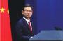 美将制裁中国中央军委装备发展部及该部负责人 中方回应