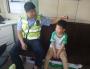 6岁男童与父母走失 十堰民警伸援手助其回家