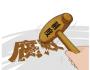 郑州银行原副行长乔均安获刑14年 牵出80后女董事长行贿