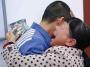 儿子被拐25年 杭州母亲在辽宁某监狱寻得儿子