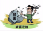 2018年全国脱贫攻坚奖揭晓 湖北获5个奖项
