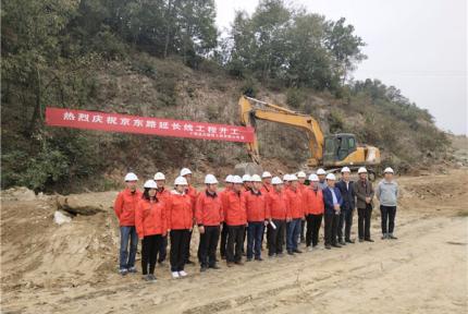 京东路延长线正式开工 预计工期12个月