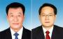 刘奇当选江西省人大常委会主任,易炼红当选省长