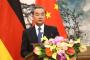 王毅回应德国记者:在新疆事务上不要热衷于道听途说