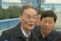 视频丨国家副主席王岐山在十堰调研