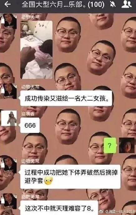 QQ截图20181125143450