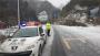滚动播报|十堰12条干线公路有积雪 部分长途客运班线停运