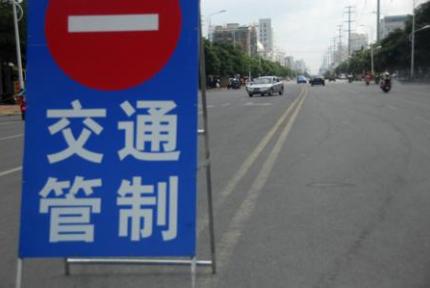 15日起,316国道这个路段交通管制两个月