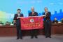 中国生态文明论坛年会明年将在十堰举办 张书记刚接过会旗