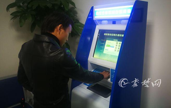 """再不怕忘带身份证!武当山机场可自助办理""""临时乘机身份证明"""""""