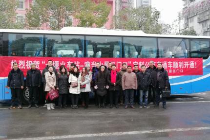 武当山景区定制公交直通车今天开通啦