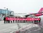 开工项目近200个 十堰临空港串起千亿经济圈
