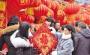 春节给父母带点啥年货?读者:孝心比年货更重要