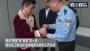 """""""严书记""""落马视频首披露 曾因女儿事件受热议"""