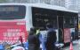 上海一公交行驶途中轮胎飞出,3岁男童被砸身亡!