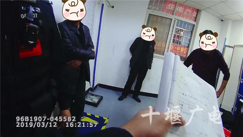 2_副本_副本