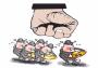 违建超3万㎡ 南北世纪城违建牵出多名干部腐败问题线索