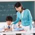 速看!竹山县公开招聘农村义务教育学校教师岗位有变
