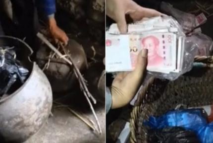 猪圈暗藏泡菜坛 警方挖出310万现金