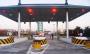 湖北年内取消25个高速公路省界收费站 车辆跨省将实现ETC自动扣费