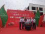 2019中國•竹山首屆茶商大會在竹山舉行