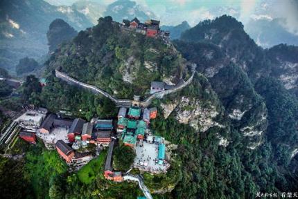 24年前列入世界文化遗产名录 今天的武当山正在做这件大事