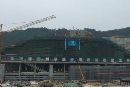 汉十高铁又传新消息!十堰境内3个站房预计九月份完工
