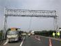 湖北取消高速省界站工程开工 首座ETC门架?#26009;?#27494;汉绕城高速