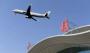 武当山机场上半年旅客吞吐量78万人次 同比增长51%