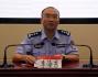 李海东任潜江副市长、公安局长 曾任十堰市公安局?#26412;?#38271;